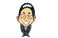 福岡の人事制度、社員教育、助成金申請なら 「くぎた経営労務事務所」(福岡市博多区 )